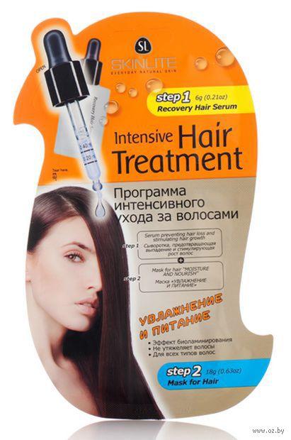 """Программа ухода за волосами """"Увлажнение и питание"""" (сыворотка, маска) — фото, картинка"""