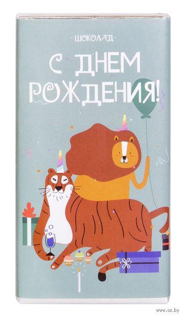 """Шоколад молочный """"С днем рождения"""" (50 г) — фото, картинка"""
