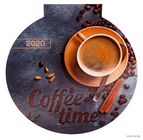 """Календарь на магните на 2020 год """"Coffee Time"""" (14х14 см) — фото, картинка"""
