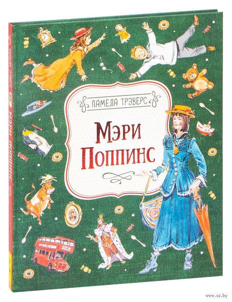 Мэри Поппинс — фото, картинка