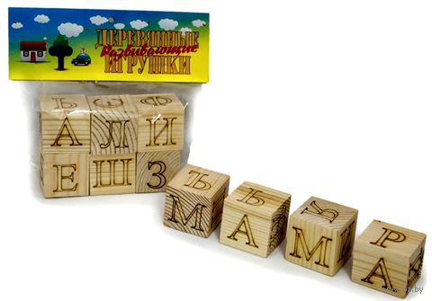 """Кубики """"Азбука"""" (6 шт; арт. Д152б)"""