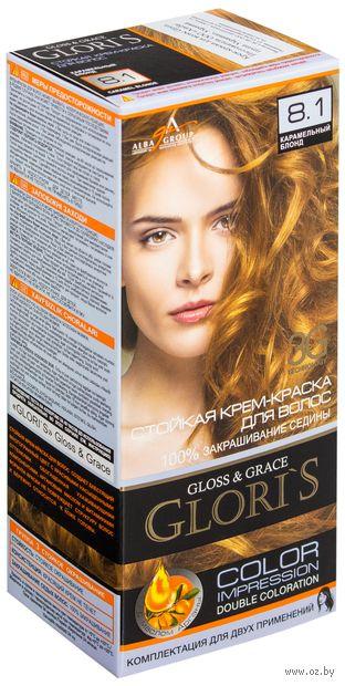 """Крем-краска для волос """"Gloris"""" (тон: 8.1, карамельный блонд; 2 шт.) — фото, картинка"""