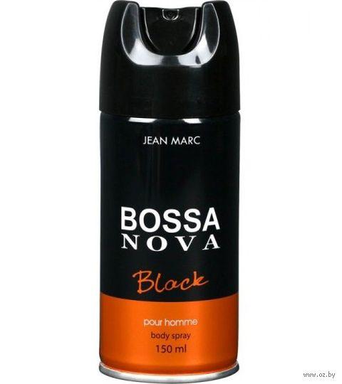 """Дезодорант для мужчин """"Bossa Nova Black"""" (спрей; 150 мл)"""