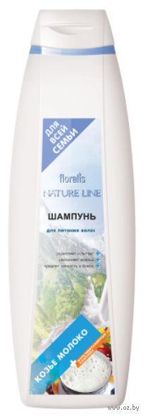 """Шампунь для волос """"Козье молоко"""" (750 мл)"""