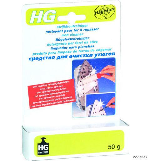 """Средство для очистки утюга """"HG"""" (50 г) — фото, картинка"""