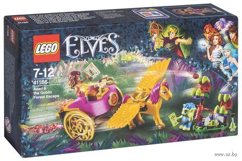 """LEGO Elves """"Побег Азари из леса гоблинов"""" — фото, картинка"""