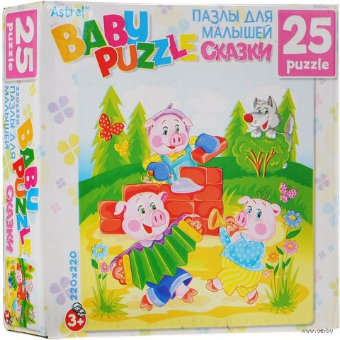 "Пазл ""Baby Puzzle. Три поросенка"" (25 элементов) — фото, картинка"