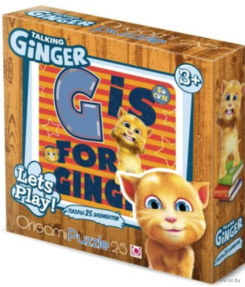 """Пазл """"Talking Tom and friends. Ginger"""" (25 элементов) — фото, картинка"""