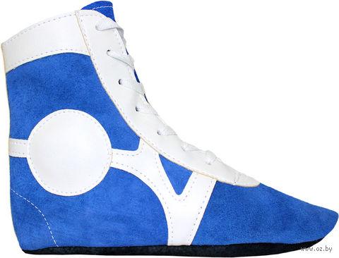 Обувь для самбо SM-0101 (р. 31; замша; синяя) — фото, картинка