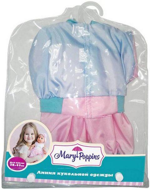 """Одежда для куклы """"Спортивный костюм"""" (арт. 223) — фото, картинка"""