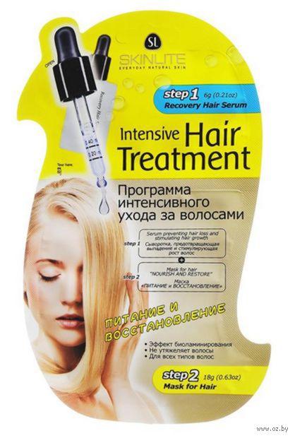 "Программа ухода за волосами ""Питание и восстановление"" (сыворотка, маска) — фото, картинка"