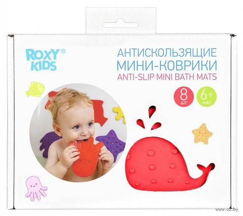 Набор мини-ковриков для ванночки (8 шт.; арт. RBM-010-8) — фото, картинка