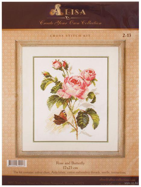 """Вышивка крестом """"Роза и бабочка"""" (170х250 мм) — фото, картинка"""