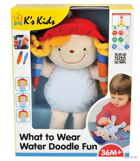 """Развивающая игрушка """"Джулия. Что носить"""""""