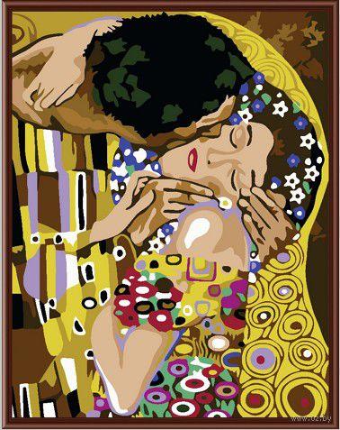 "Картина по номерам ""Поцелуй"" (400х500 мм; цветной холст)"