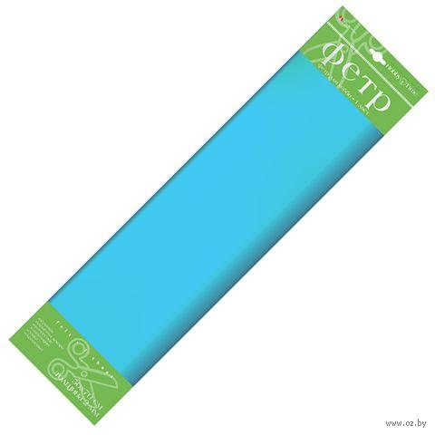 Фетр (50х70 см; голубой) — фото, картинка