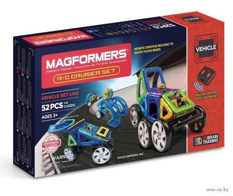 """Магнитный конструктор """"Cruiser Set"""" (52 детали) — фото, картинка"""