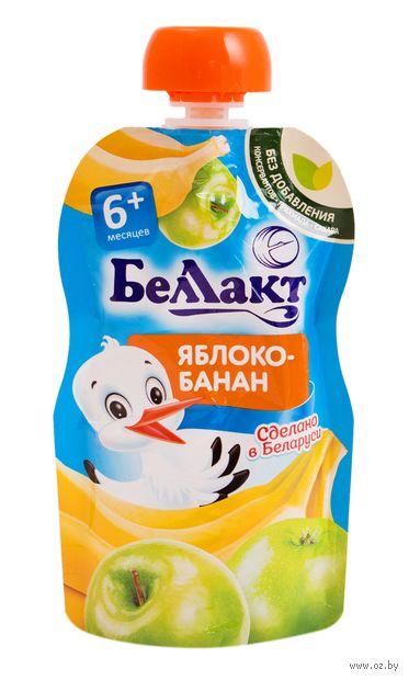"""Детское пюре Беллакт """"Яблоко, банан"""" (90 г) — фото, картинка"""