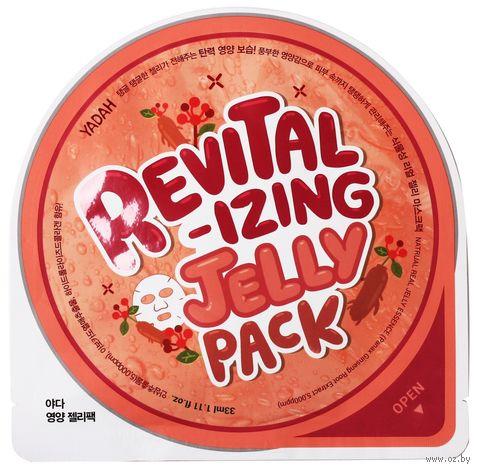 """Тканевая маска для лица """"Jelly Pack. Revitalizing"""" (25 г) — фото, картинка"""