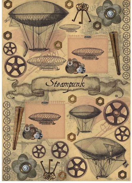 """Бумага для декупажа рисовая """"Стимпанк. Дирижабли, шестеренки, ключи"""" (210х300 мм)"""