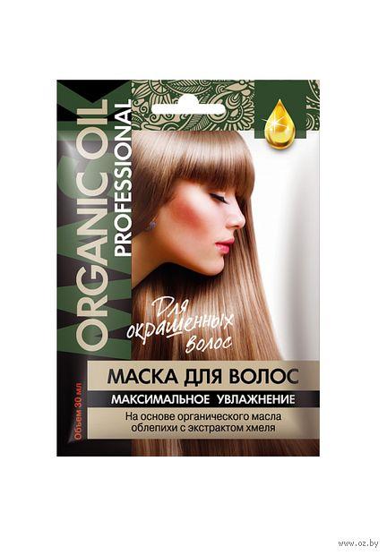 """Маска для волос """"Максимальное увлажнение"""" (30 мл) — фото, картинка"""