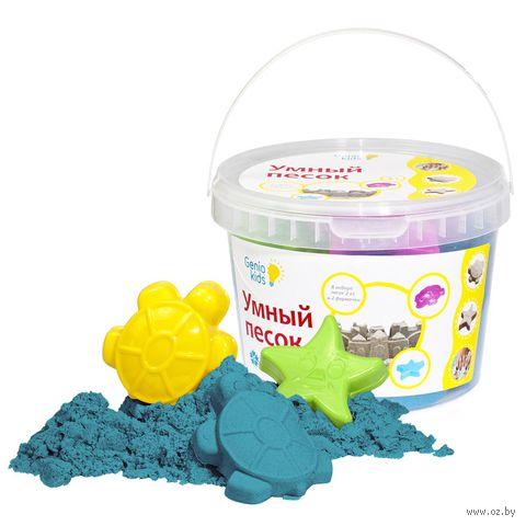 """Набор для лепки из песка """"Умный песок голубой"""" (2 кг) — фото, картинка"""