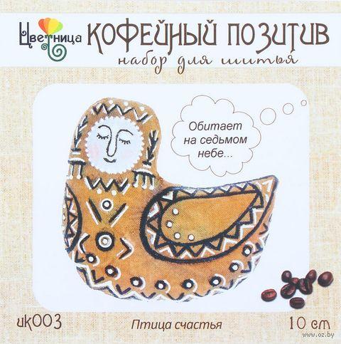 """Набор для шитья из ткани """"Птица счастья"""" — фото, картинка"""