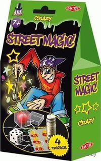 """Набор фокусов """"Уличная магия"""" (зеленый)"""