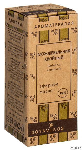 """Эфирное масло """"Можжевельник хвойный"""" (10 мл)"""