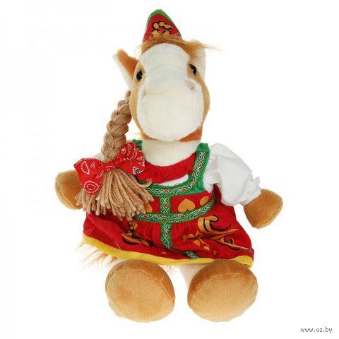 """Мягкая игрушка """"Коняшка Марфуша"""" (24 см)"""