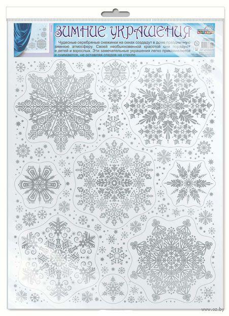 Зимние украшения на окна. Снежинки голографические (НГ-010022)