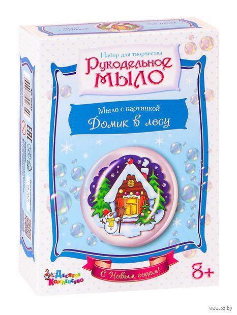 """Набор для изготовления мыла """"Домик в лесу"""" — фото, картинка"""