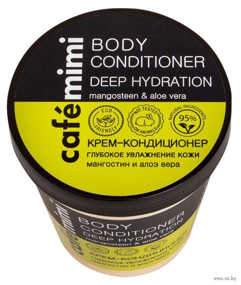 """Крем-кондиционер для тела """"Глубокое увлажнение кожи"""" (220 мл) — фото, картинка"""