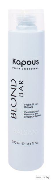 """Бальзам для волос """"Освежающий. Для оттенков блонд"""" (300 мл) — фото, картинка"""