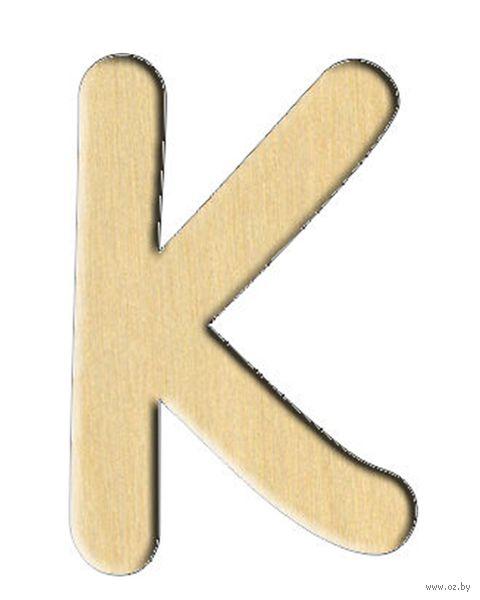 """Заготовка деревянная """"Английский алфавит. Буква K"""" (20х30 мм)"""