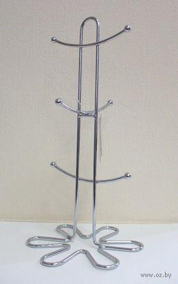Вешалка для чашек металлическая (6 крючков; 16,5х16,5х33,2 см)