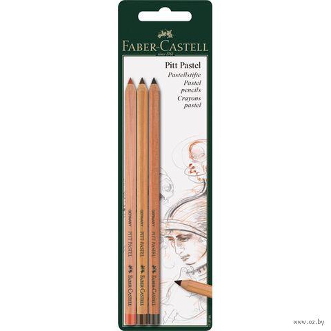 """Набор пастельных карандашей """"PITT PASTEL"""" (3 цвета)"""