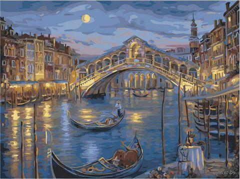 """Картина по номерам """"Ночная венеция"""" (400х500 мм; цветной холст)"""