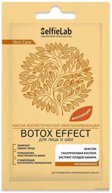 "Маска для лица и шеи ""Botox Effect"" (8 г) — фото, картинка"