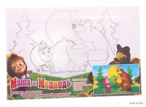 """Набор для рисования """"Маша и цирковой медведь"""""""