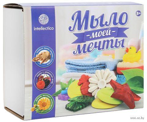 """Набор для изготовления мыла """"Фиолетовый"""" (малый)"""