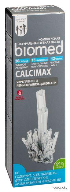 """Зубная паста """"Calcimax"""" (100 г) — фото, картинка"""