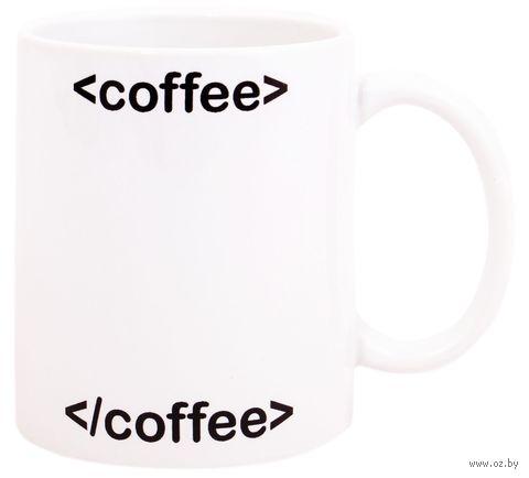 "Кружка ""Кофе"" (белая; арт. 3481) — фото, картинка"