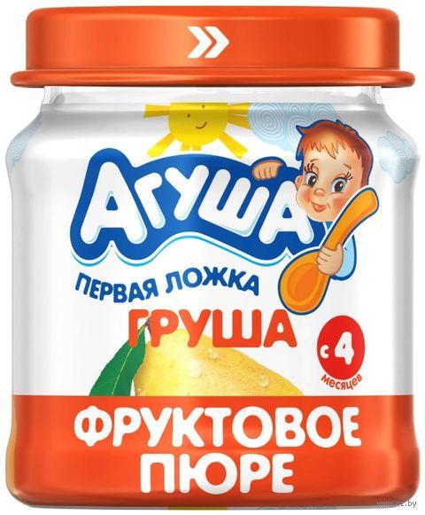 """Детское пюре Агуша """"Груша"""" (115 г) — фото, картинка"""