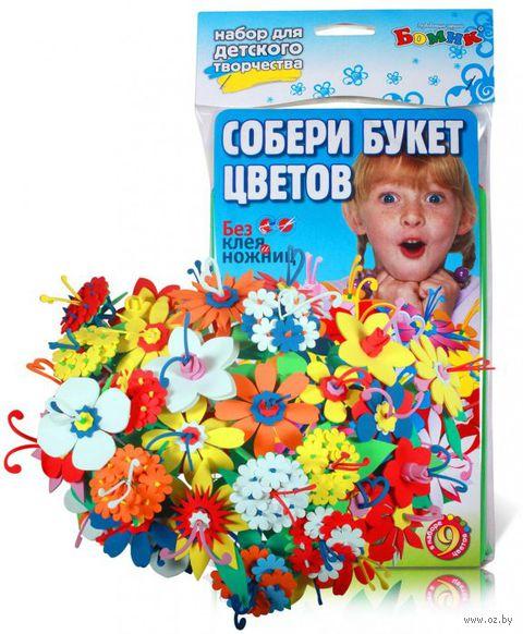"""Мягкий конструктор """"Собери букет цветов"""" (9 цветков)"""
