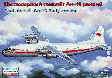 Пассажирский самолет Ан-10 ранняя версия (масштаб: 1/144)