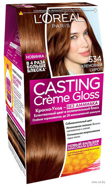 "Краска-уход для волос ""Casting Creme Gloss"" (тон: 534, кленовый сироп) — фото, картинка"