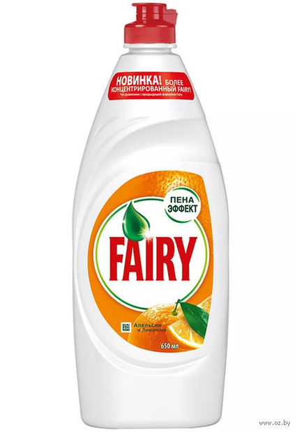 """Средство для мытья посуды """"Апельсин и лимонник"""" (650 мл) — фото, картинка"""