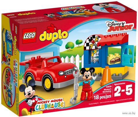 "LEGO Duplo ""Мастерская Микки"""