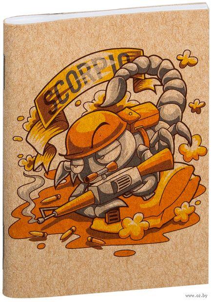 "Блокнот крафт ""Скорпион"" (А7; арт. 710)"
